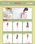 Prestashop responsive theme - Ribbon